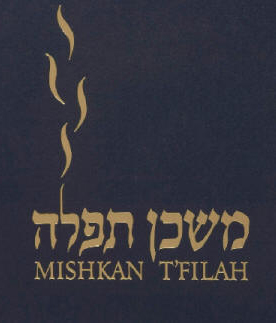 Education-MishkanTFilah